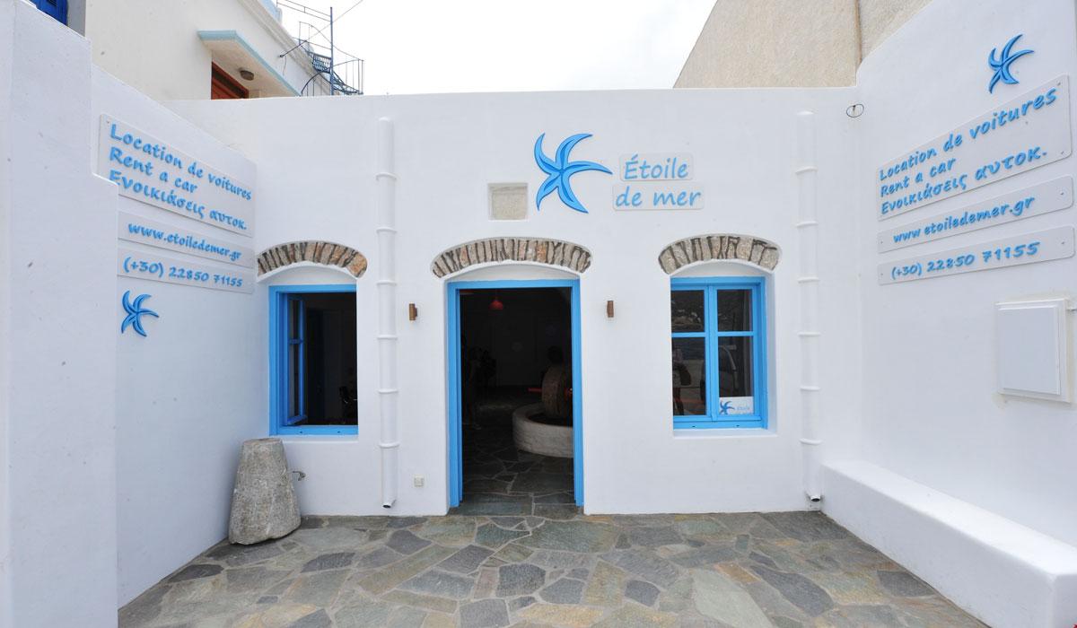 Location de Voitures à Amorgos