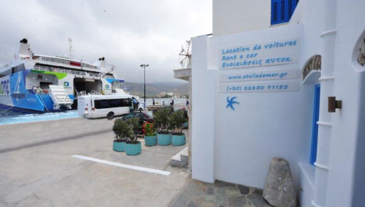Rent a car Katapola Amorgos Greece